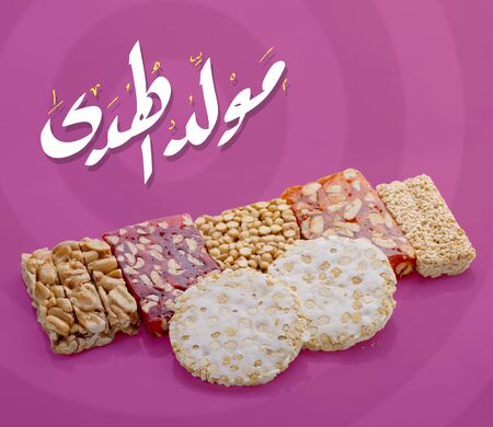 Greeting Card of Holy Prophet Muhammeda€?s Birthday, Traditional Sweets, With Arabic Text Saying Bith of The Guider