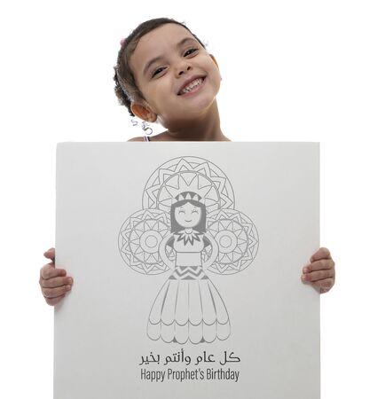 Young Happy Girl Celebrating Birthday of Prophet Muhammed, Arabic Text Translation: Happy Prophet's Birthday