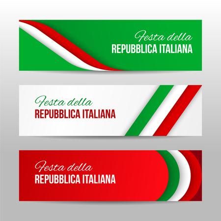 현대 다채로운 가로 벡터 배너, 페이지 헤더 이탈리아어 공화국 기념일의 집합입니다. 트렌디 한 비즈니스 템플릿 또는 웹 디자인으로 사용할 수 있습