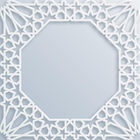 Mosaïque musulmane de vecteur, motif persan. Élément de décoration de mosquée. Motif géométrique islamique. Ornement oriental blanc élégant, art arabe traditionnel. Illustration pour brochures, cartes de souhaits