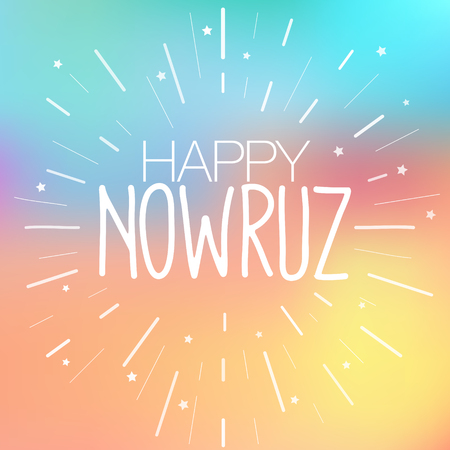 equinox: Happy Nowruz greeting card. Iranian, Persian New Year. March equinox. Colorful vector illustration for holiday celebration. Spring and vacation theme. Flyer, poster creative template Illustration
