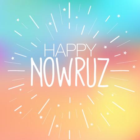 Happy nowruz greeting card iranian persian new year march happy nowruz greeting card iranian persian new year march equinox colorful vector m4hsunfo