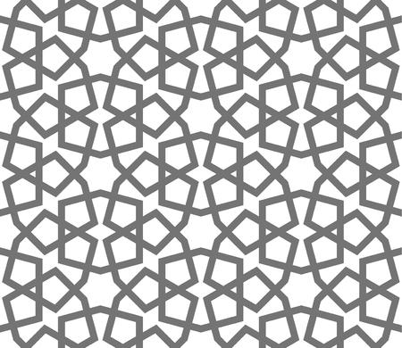 Beautiful  seamless vector pattern. Geometric ornaments based on traditional Arabic art. Ilustração
