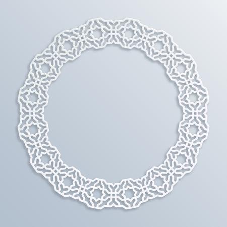3D Round White Frame, Vignette. Islamic Geometric Border, Bas-relief ...