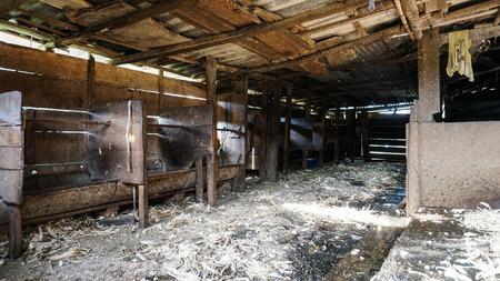 Cow trough