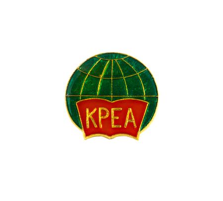 publications: icon on white background Korea Publications Exchange Association Stock Photo