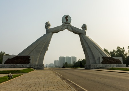charter: Monument to the Three-Point Charter for National Reunification, Pyongyang