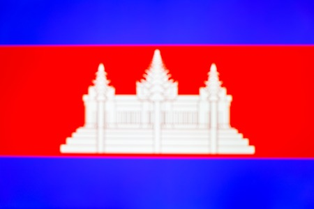 abstract blurred background color of the national flag of Cambodia, Patriotic background Reklamní fotografie