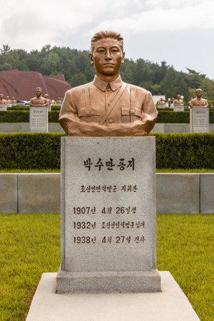 Pyongyang, North Korea-July 27, 2014: Busts of war heroes at the memorial cemetery of revolutionaries in Pyongyang.