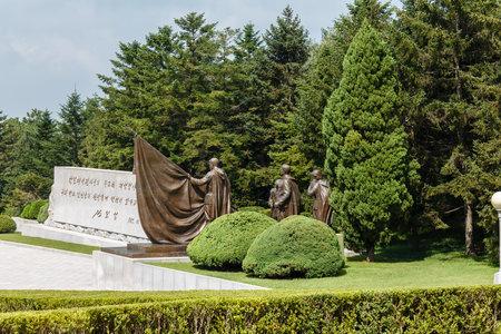 Pyongyang, North Korea - July 27, 2014: Korean memorial cemetery of revolutionaries in Pyongyang.