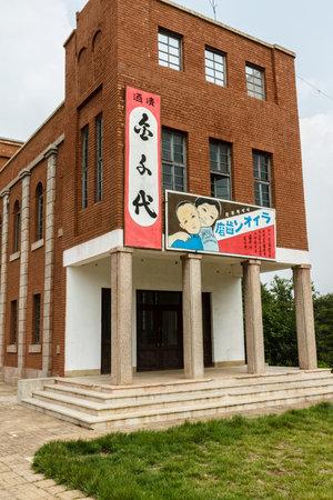 Pyongyang, North Korea - July 29, 2014: Korean film studio feature films. The Korean film Studio territory in Pyongyang. The scenery for the film.