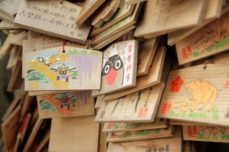 Tokyo, Japan - November 11, 2019 : Closeup Wooden wishes in Kameido Tenjin Shrine.