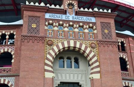 arenas: Barcelona, Spain - September 2nd, 2011: The shopping center Las Arenas in Barcelona