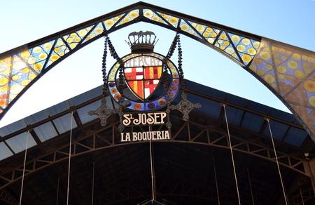 josep: Barcelona, Spain - December 28th, 2011: Main Entrance of Saint Josep La Boqueria Market in Barcelona, Spain