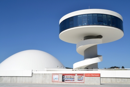 multidisciplinary: AVILES, SPAIN - APRIL 23: Niemeyer Center on April 23, 2013 in Aviles. Designed by Oscar Niemeyer, offers a multidisciplinary program dedicated to the most diverse art and cultural events.