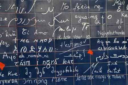 i t: PARIS, FRANCE - OCTOBER 19: I love you wall of Paris (Le mur des je t\\ Editorial