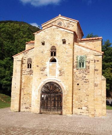pre romanesque: San Miguel de Lillo chuch in Oviedo, Asturias, Spain