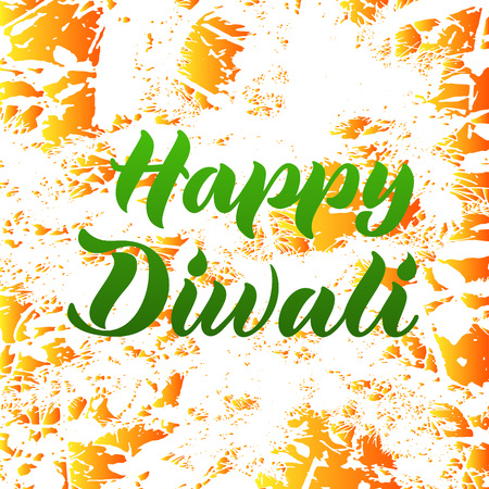 Vector illustration of happy diwali for poster, invitation, greeting card, postcard, logotype, banner. The festival of lights. Handwritten modern lettering. Inspirational quote on textured background.