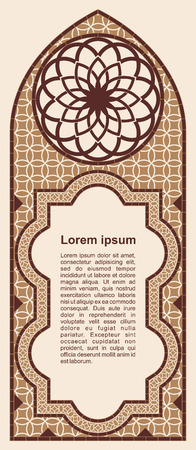 Frame for text in the Gothic style in the form of a stained-glass window on a beige background. Illustration