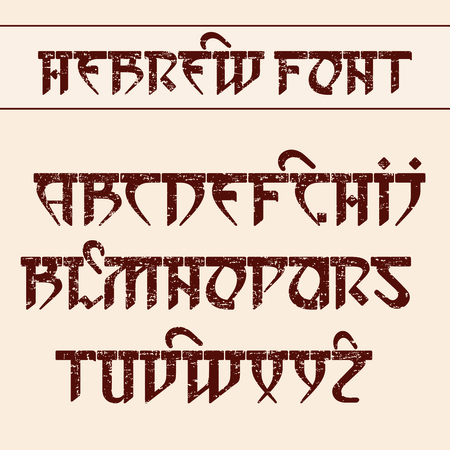 semite: Vector font in Hebrew style with the aging effect. Stylized English alphabet.