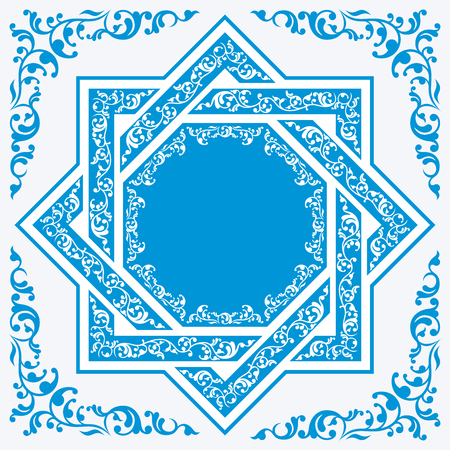 asiatic: East national ornament in the form of an octagonal star. Blue ornament on a white background.