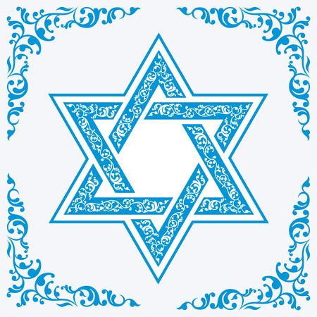 jews: Vector hexagonal Star of David with oriental ornaments blue.