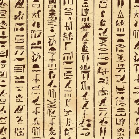 高齢化の影響でベージュ色の背景にエジプトの象形文字のベクトル イラスト。