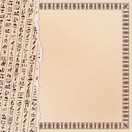 art museum: Egyptian ornaments and hieroglyphs.