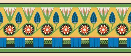 이집트 국립 장식품. 일러스트