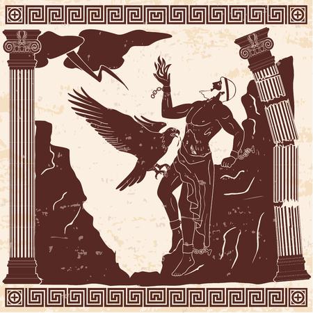 Dieu grec ancien Prométhée. Vecteurs