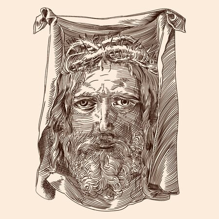 The face of Jesus Christ the Savior on the shroud. Detail of an engraving by Albrecht Durer, Nunberg, 1513 Ilustração