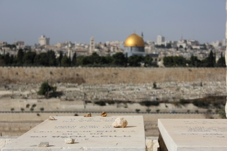 high priest: A Grave on High Priest in Jerusalem Stock Photo