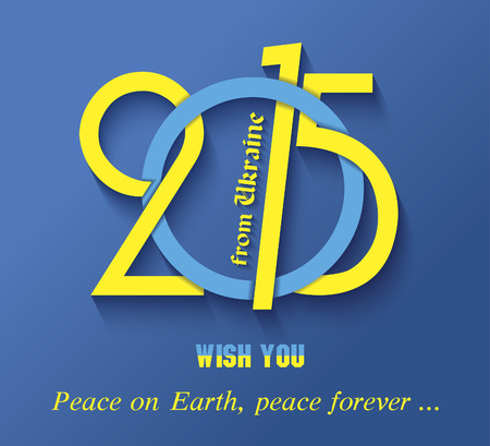 New year 2015 creative greeting card design in ukrainian flag color   from Ukraine   イラスト・ベクター素材
