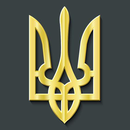 Vector de escudo de armas de Ucrania de oro Foto de archivo - 41604300