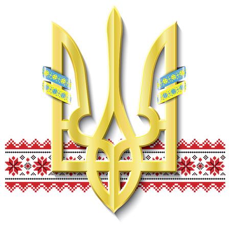 independencia: Escudo de armas de Ucrania con la bandera nacional y el ornamento Vectores