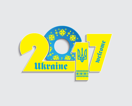 ukrainian flag: New year 2016 creative greeting card design with ukrainian motives (national ornament, trident, elements in colors of ukrainian flag)