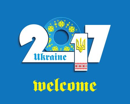 ukraine: 2017 design with Ukraine National Emblem and national ornament for card, poster, calendar Illustration