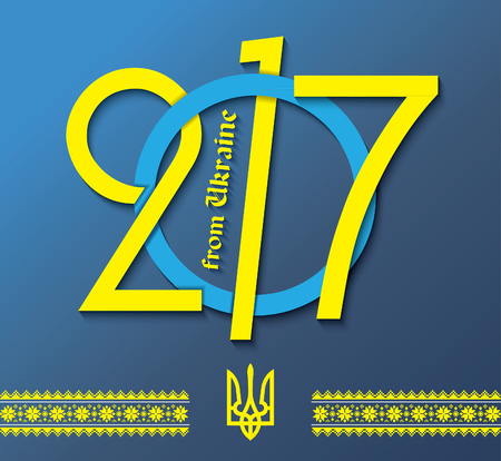 emblem of ukraine: 2017 greeting card design with Ukraine National Emblem and national ornament