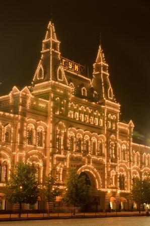 La Plaza Roja de Mosc� en la noche. Fotos nocturnas de la ciudad. Foto de archivo - 11175637