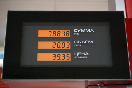 octane: Scoreboard of gasolin pump on the gas station Stock Photo