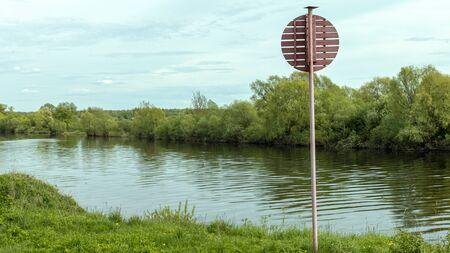 sign for vessels on the river bank Standard-Bild