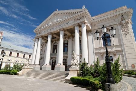 Theatre building - Oradea