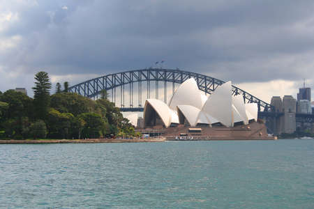 sydney harbour: Sydney Opera House - view from Botanical Gardens