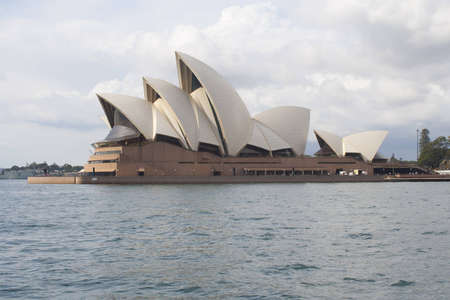 Sydney Opera House - view from the front, on the 1st of September 2011. Opera will celebrate its 40th anniversary in 2013.