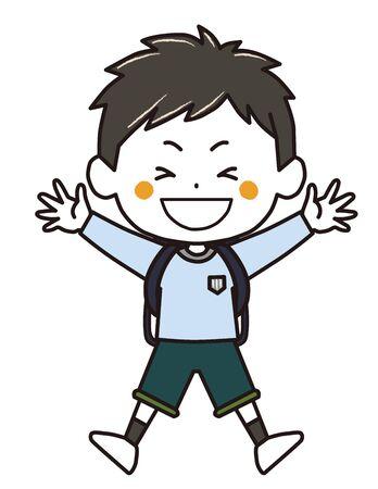 Landcell Jumping Boy Pose Illustration