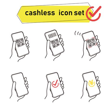 This is the illustration which bundled an icon of the cashless settlement.