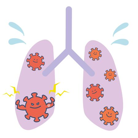 This is an illustration of the lung affected by the virus. Vector image.