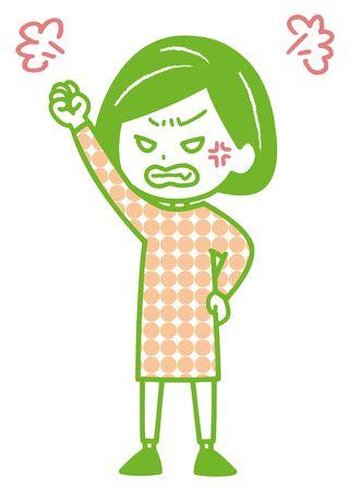 Ceci est une illustration d'une femme furieuse. Image vectorielle.