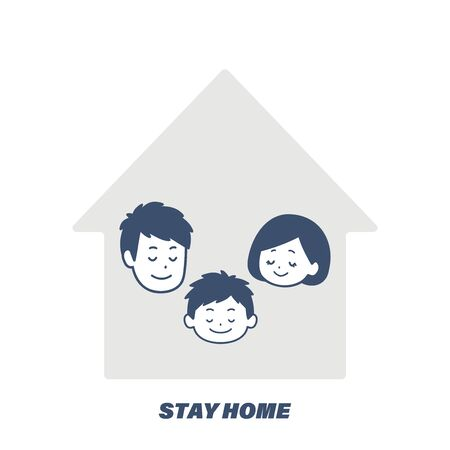 It is an illustration of being at home quietly with a family. Vector image.