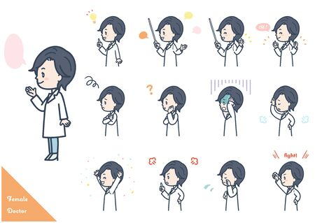 It is an illustration set of the female doctor of various expressions. Vector image.
